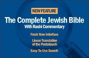 The Complete Tanakh (Tanach) - Hebrew Bible - Tanakh